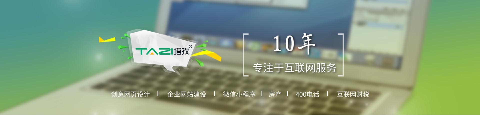 蚌埠微信开发,蚌埠朋友圈广告,安徽微信开发公司,微信二次开发建设制作