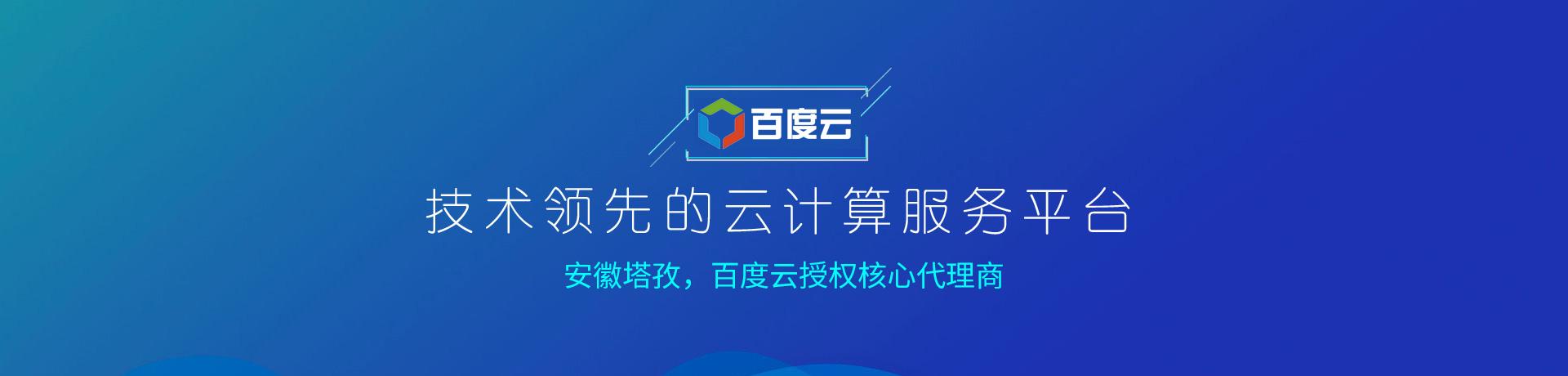蚌埠商标注册,蚌埠商标代理,蚌埠公司注册,商标注册